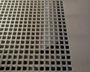 metal lattice screens