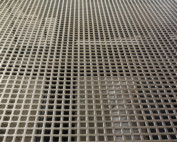 metal lattice sheets